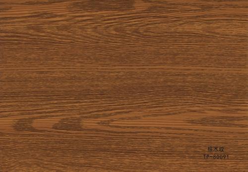 木纹墙面板