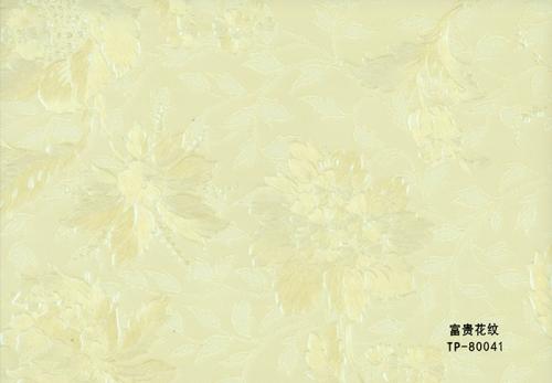 富贵花纹墙纸