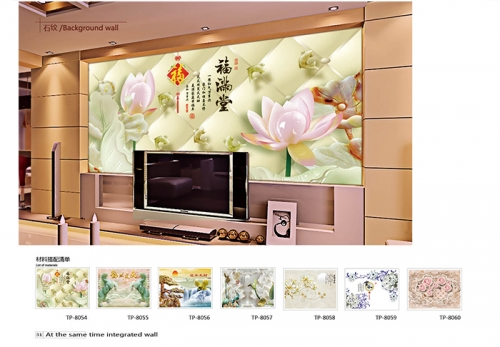 5d立体电视背景墙